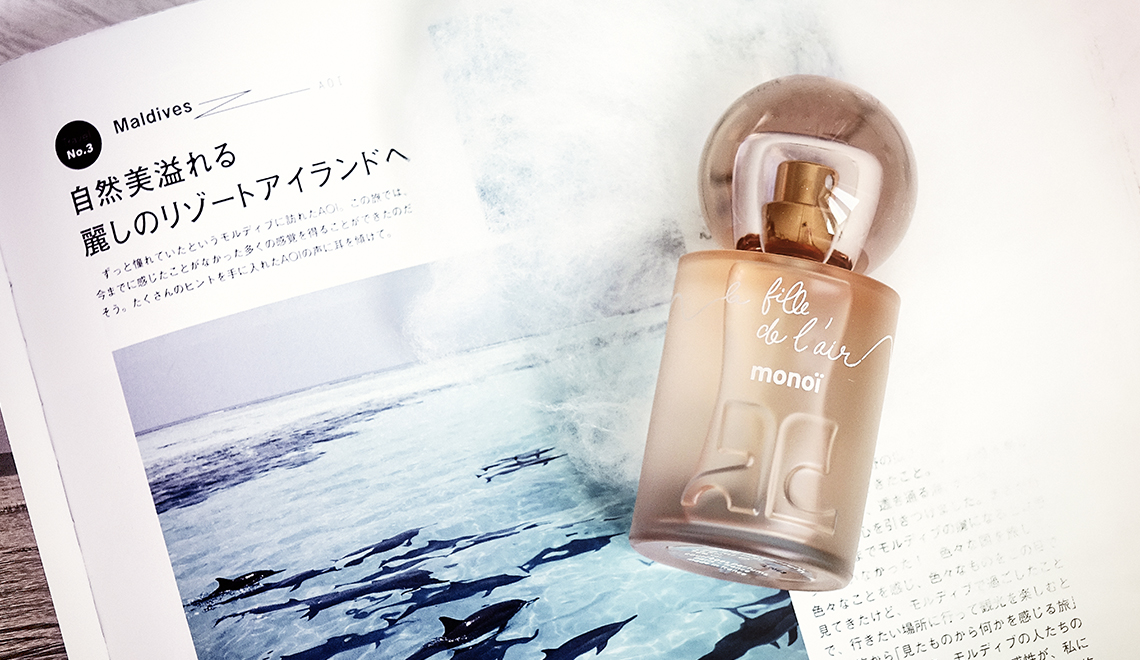 Courrèges sort le parfum le plus estival du moment : le parfum au monoï !